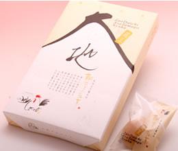 『おはよう蔵王の朝たまご乳菓』パッケージ写真