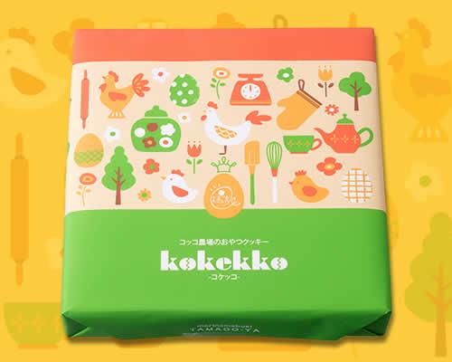 『コッコ農場のおやつクッキー コケッコ 10個オリジナル箱』パッケージ画像