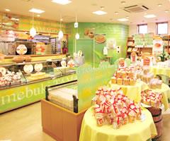 森の芽ぶきたまご舎 名取愛島本店店内写真