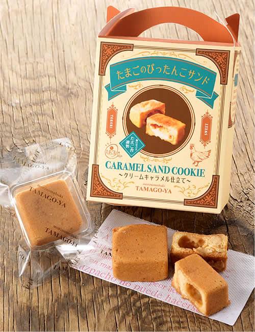 『たまごのぴったんこサンド』パッケージ、内包装、商品写真